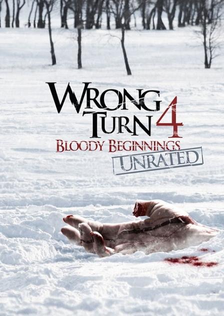 wrong-turn-4-poster-option-1