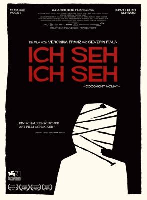 ICHSEHICHSEH Plakat A0_Mutter.indd