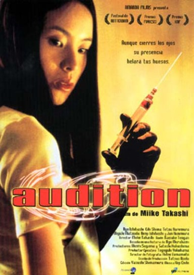 audition-cover2