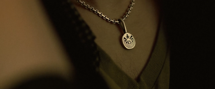 Depraved (2019) - Labyrinth Pendant