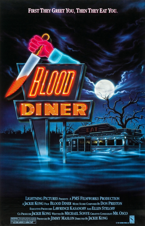 Father Son Holy Gore: Blood Diner (1987)