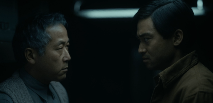 Father Son Holy Gore - The Terror Infamy - Henry and Chester Nakayama
