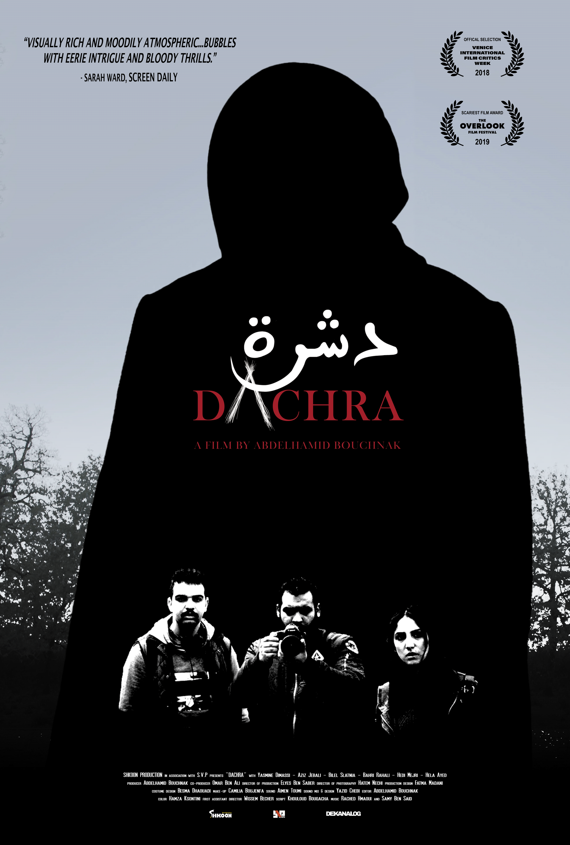 Father Son Holy Gore - Dachra Poster